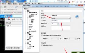 用K1路由器搭建免流服务器详细图文教程