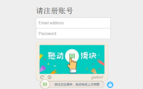 易云博客免费空间正式开放申请