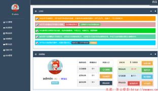 彩虹秒赞V7破 解免授权版