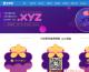 【最新活动】主机屋免费领取XYZ域名一年