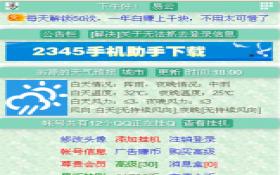 易云挂Q官方源码公布!