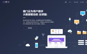 【免费CDN】魔门云提供10G(限时无限流量)免费CDN加速