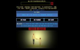 【免费源码】安林网络VIP视频解析源码分享