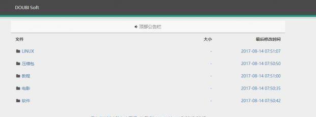 【源码分享】逗比魔改版Directory Lister文件管理程序