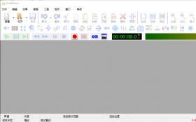 【软件推荐】强大的音乐剪辑软件 GoldWave 6.30 中文汉化版