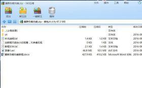 【免流教程】最新免流负载图文+视频教程公布