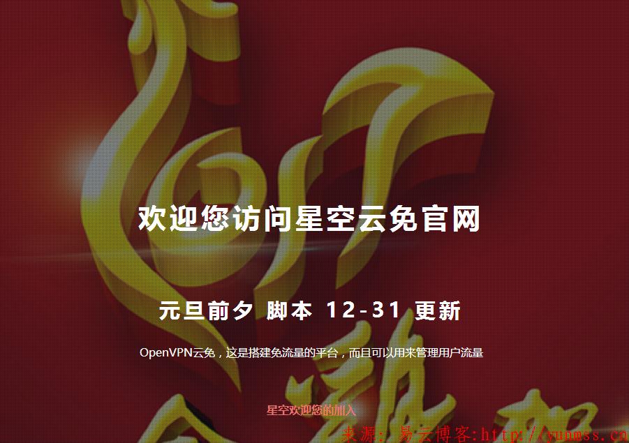 QQ浏览器截屏未命名3.png