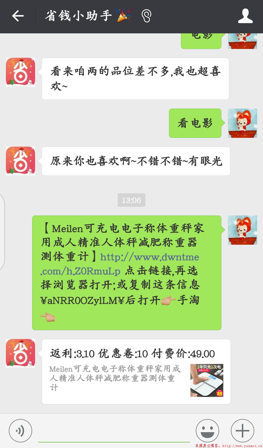 Screenshot_2018-01-22-13-06-34.png